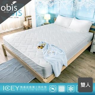 【obis】ICEY 涼感紗二線無毒乳膠獨立筒床墊雙人5*6.2尺 21cm(涼感紗/乳膠/無毒/獨立筒)