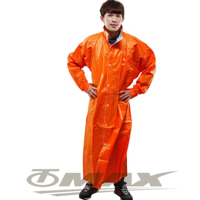 【JUMP】新二代前開素色雨衣-橘色-超大5XL+通用鞋套(12H)