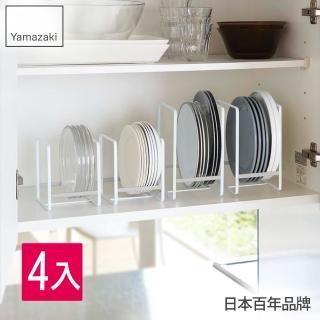 【日本 YAMAZAKI】Plate-日系框型盤架Sx2+Lx2(共4入)