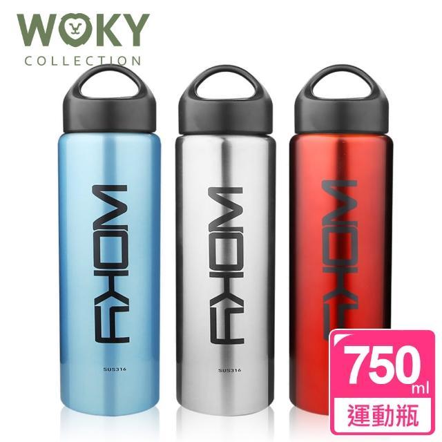 【WOKY沃廚】瘋時尚316不鏽鋼750ML運動保冰/溫瓶(3色可選)