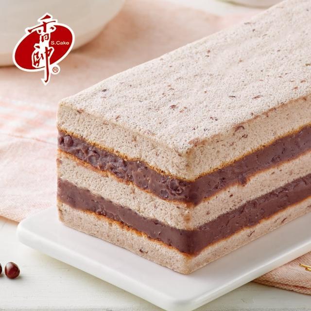 【香帥蛋糕】雙層紅豆蛋糕