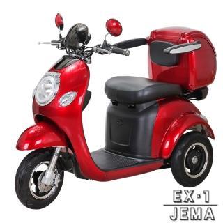 【JEMA 捷馬科技】EX-1 48V鉛酸 LED天使光圈 液壓減震(三輪車 單座 電動車 - 紅)
