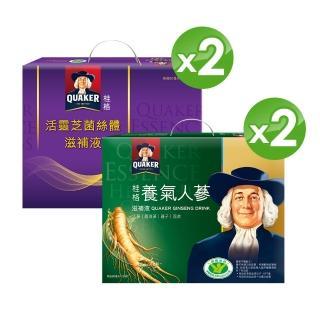 【桂格】養氣人蔘滋補液30入x2盒+活靈芝滋補液30入x2盒