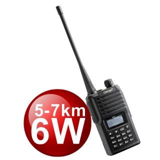 【Clarigo】G32U(專業級三等業餘無線電對講機)