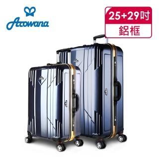 【Arowana 亞諾納】極光閃耀25+29吋PC鏡面鋁框旅行箱/行李箱贈密碼鎖行李箱束帶(多色任選)