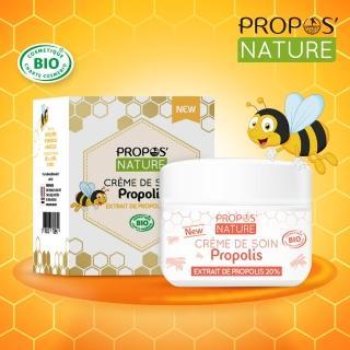 法國PROPOSNATURE有機綠蜂膠萬用靈膚霜