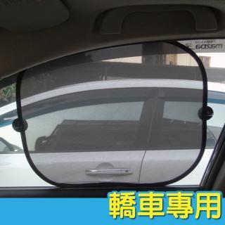【亞克科技】YARK 銀黑網格光觸媒小圓弧36x44cm-2入(汽車|遮陽|隔熱)