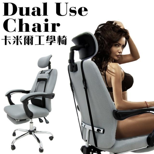 【ALTO】卡米爾健康工學椅(灰色)