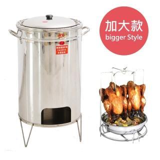 【樂活主義】不鏽鋼桶仔雞爐-加大型