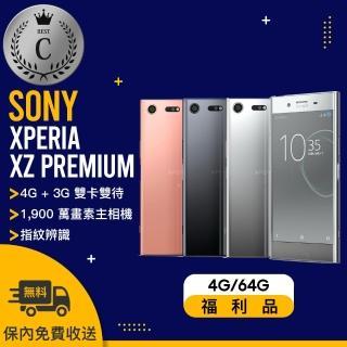 【SONY 福利品】G8142 XPERIA XZ PREMIUM 智慧型手機(贈 玻璃保貼、空壓殼)