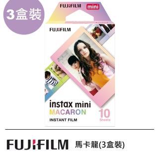 【FUJIFILM】instax mini 馬卡龍 拍立得底片(3盒裝)