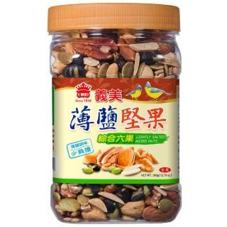 【義美】薄鹽堅果-綜合六果(360g/罐)