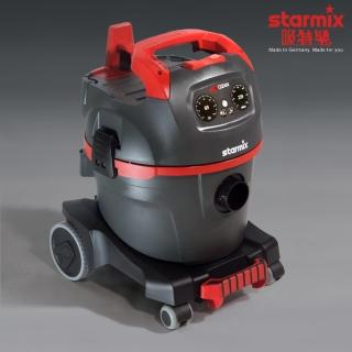 【德國Starmix吸特樂】NSG-1420 1400W強力型渦輪式乾濕吹三用吸塵器20公升