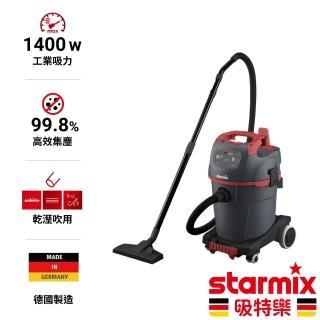 【德國Starmix吸特樂】NSG-1432 1400W強力型渦輪式乾濕吹三用吸塵器32公升
