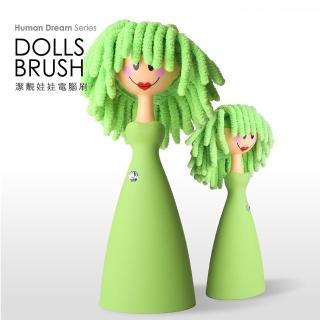 【維宜卡Vigar】潔靚娃娃電腦刷-綠色