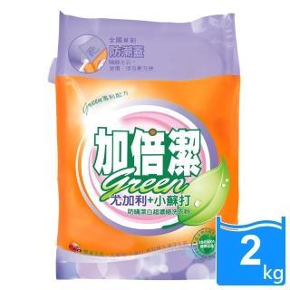 【加倍潔】尤加利+小蘇打-防蹣潔白濃縮洗衣粉 2kg(防潮蓋 補充包)