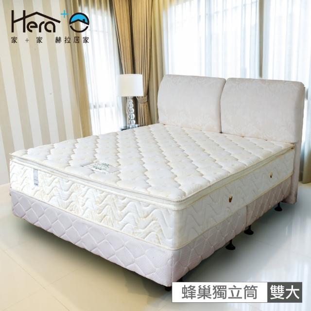 【HERA】Hannah舒柔緹花布蜂巢三線獨立筒床墊雙人6尺(雙人加大6尺)