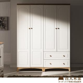 【直人木業】HOUSE北歐風1個 2抽1個雙門162CM衣櫃