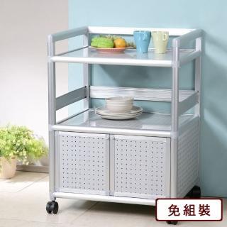 【Homelike】鋁合金2尺二門收納櫃(黑花格)