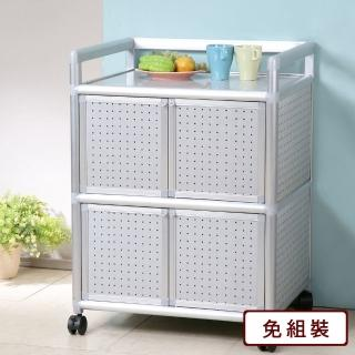 【Homelike】鋁合金2尺四門收納櫃(黑花格)