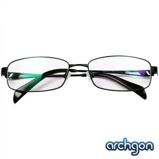 【Archgon亞齊慷】牛津學院風-知性黑 濾藍光眼鏡(GL-B191-K)