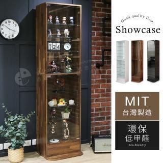 【Akira】180公分直立式十層玻璃展示櫃/模型櫃/公仔櫃/收納櫃(2色選)