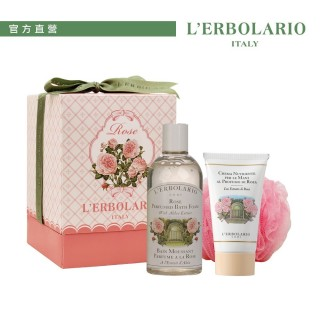 【蕾莉歐】玫瑰香緹禮盒(禮盒)