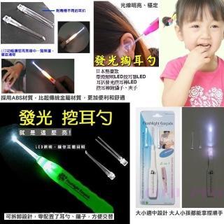 【Unicare】日本熱賣款帶燈照明LED挖耳器LED耳扒發光挖耳棒LED挖耳棒(附鑷子、夾子)