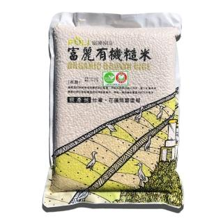 【花蓮富里鄉農會】富麗有機糙米(2KG)
