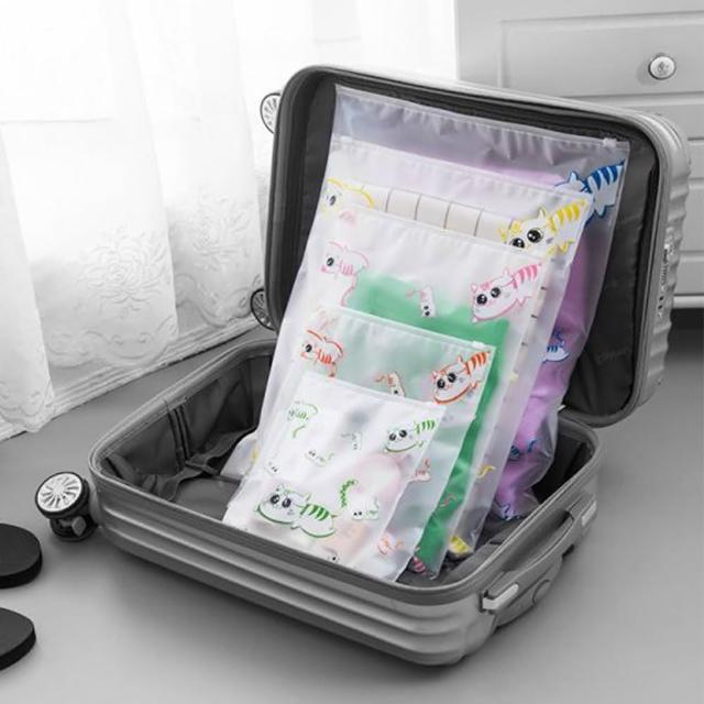 【JIDA】可愛貓咪霧面夾鏈收納整理袋5入組