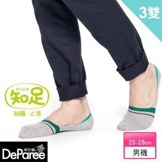 【蒂巴蕾Deparee】知足 隱形襪套-男-雅痞條紋(3入)