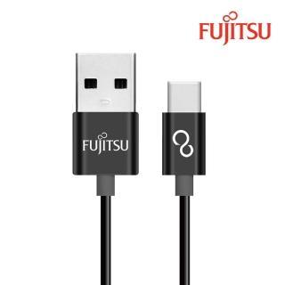 【FUJITSU富士通】USB2.0-TYPE-C充電傳輸線(UM410)
