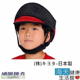 【日華 海夫】帽子 超透氣頭部保護帽 保護頭部 日本製造(W1286)