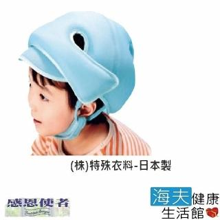 【日華 海夫】帽子D型 頭部保護帽 保護頭部側方 頭部側邊衝擊吸收(W0433)