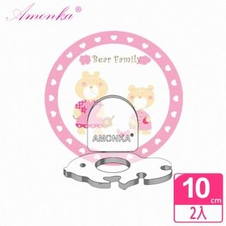 【AMONKA】3R神奇無痕掛勾金魚造型牙刷架(粉紅熊2入)