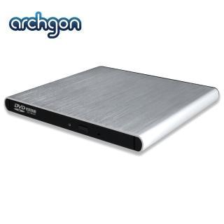 【Archgon 亞齊慷】8X MD-8107-U2-mini 迷你超薄外接DVD燒錄機(高質感髮絲紋鋁合金)