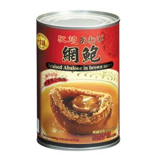 【一吉膳】紅燒網鮑420克/罐(鮑魚)