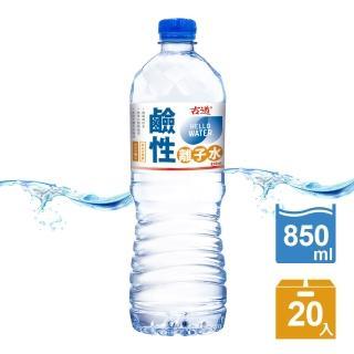 【古道】你好水Hello Water-鹼性離子水850mlx20瓶(鹼單甘甜水分子小)