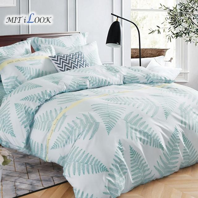 【MITiLOOK】台灣製透氣優質柔絲棉單人床包枕套組(花系列/多款可選)/