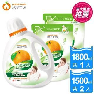 【橘子工坊】天然濃縮洗衣精-低敏親膚 1+2組(1800mlx1瓶+1500mlx2包)