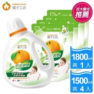 【橘子工坊】天然濃縮洗衣精-低敏親膚 1+4組(1800mlx1瓶+1500mlx4包)