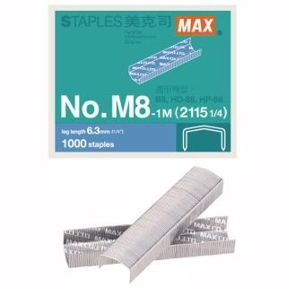 【MAX】NO.M8-1M 釘書針 盒裝10入