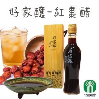 【公館農會】好家釀-紅棗醋-300ml-罐(2瓶一組)
