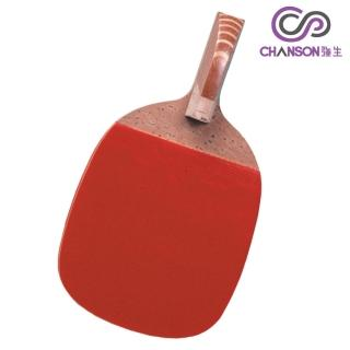 【強生CHANSON】5號桌球拍(ㄧ組兩支)