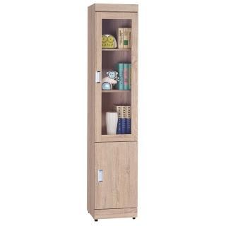 【顛覆設計】利佛1.3尺原橡色雙門書櫃