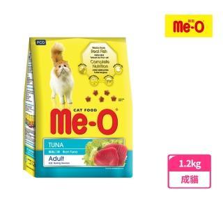 【Me-O】咪歐乾貓糧 - 鮪魚口味(1.2kg)