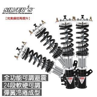 【SILVERS】西維斯 NEOMAX 避震器(適用於福斯GOLF5)