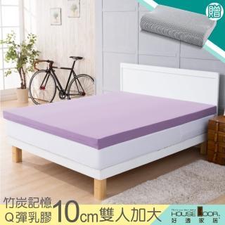 【House Door 好適家居】吸濕排濕表布10公分厚乳膠+記憶雙面兩用床墊(雙大6尺)