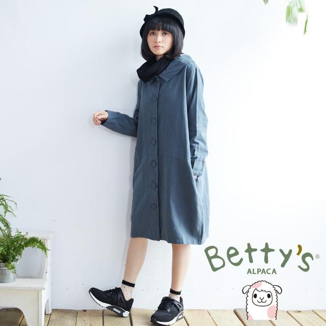 【betty's貝蒂思】復古翻領大鈕扣寬鬆長版大衣(綠色)
