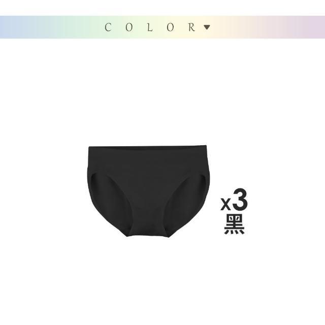 【MarCella 瑪榭】MIT-薄感無縫抗菌三角褲-中低腰-3件組(女內褲/抗菌/親膚/包臀/彈性大/保護私密處)